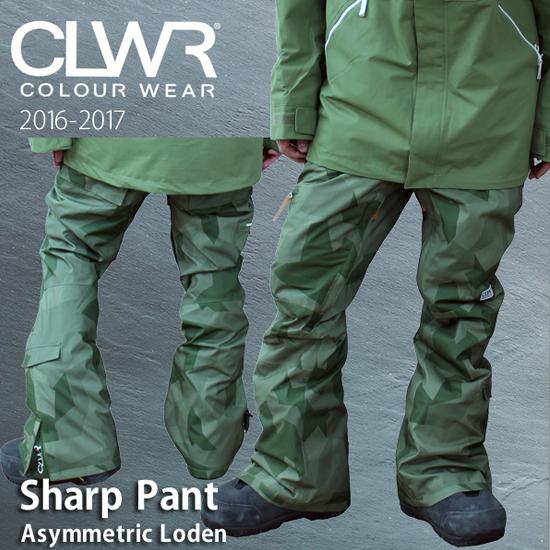 スノボ ウエア メンズ パンツ16-17 COLOUR WEAR CLWR(カラーウエア) Sharp Pant Asymmetric Loden ≪16-17CLWR_wr≫【店頭受取対応商品】