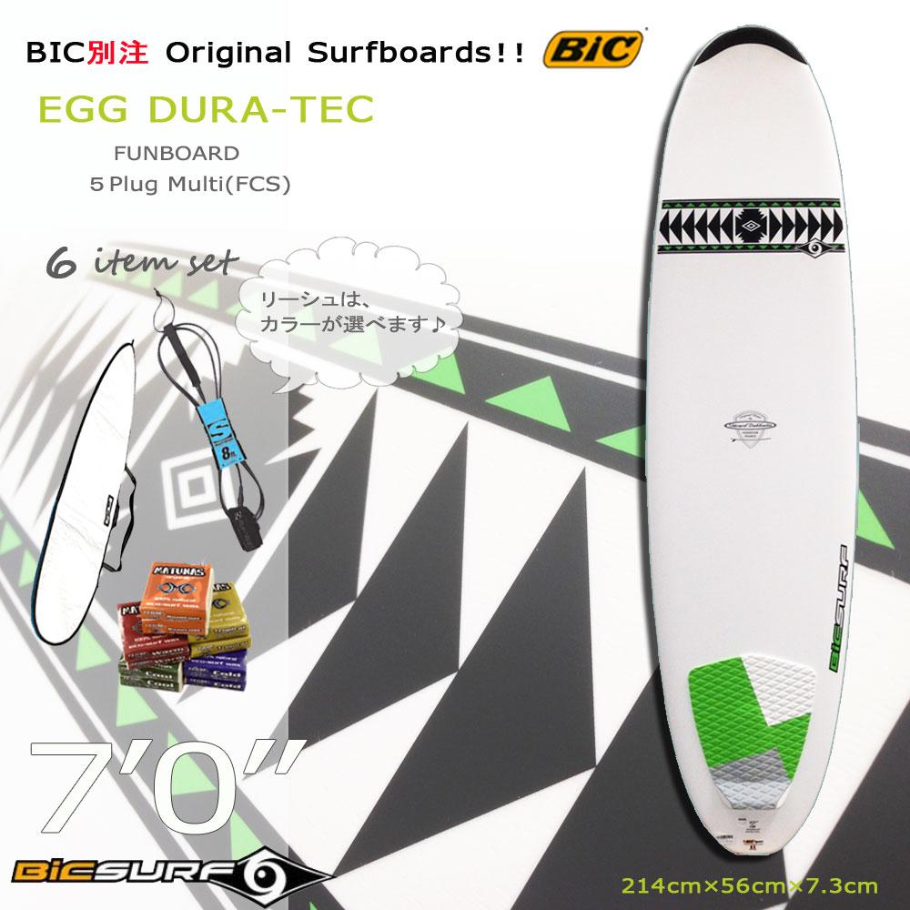 【全品ポイント5倍 エントリー必須 11/4 20:00~】BIC ビック 7'0 DURA-TEC Egg SURF MOVE 別注 リミテッド ファンボード サーフィン サーフボード初心者6点セット【今だけ送料無料】