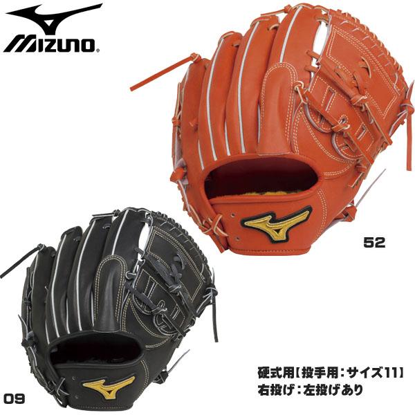 野球 グラブ グローブ 一般 硬式用 ミズノ MIZUNO ミズノプロ BSS 波賀工場生産 MADE IN HAGA 投手 ピッチャー用 サイズ11