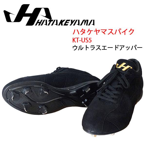 野球 スパイク 一般用 埋め込み金具 ウレタンソール ハタケヤマ HATAKEYAMA 軽量ウルトラスエードアッパー ブラック あす楽