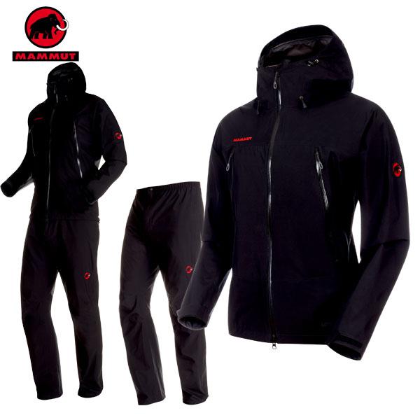 MAMMUT(マムート) CLIMATE Rain -Suit AF Men クライメイトレインスーツ アジアンフィット ゴアテックス カラー:0052 (MAMMUT_2019SS) あす楽