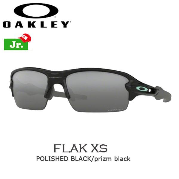 スポーツ サングラス アイウェア オークリー OAKLEY FLAK XS Polished Black/prizm black 子供 ジュニア用 【あす楽】