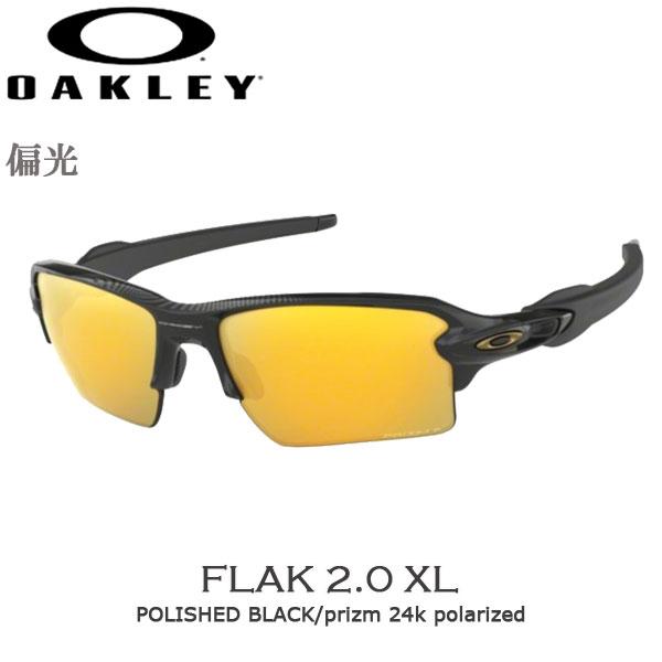 スポーツ サングラス アイウェア オークリー OAKLEY FLAK2.0 XL フラック2.0 XL POLISHED BLACK/prizm 24k polarized 偏光 【あす楽】
