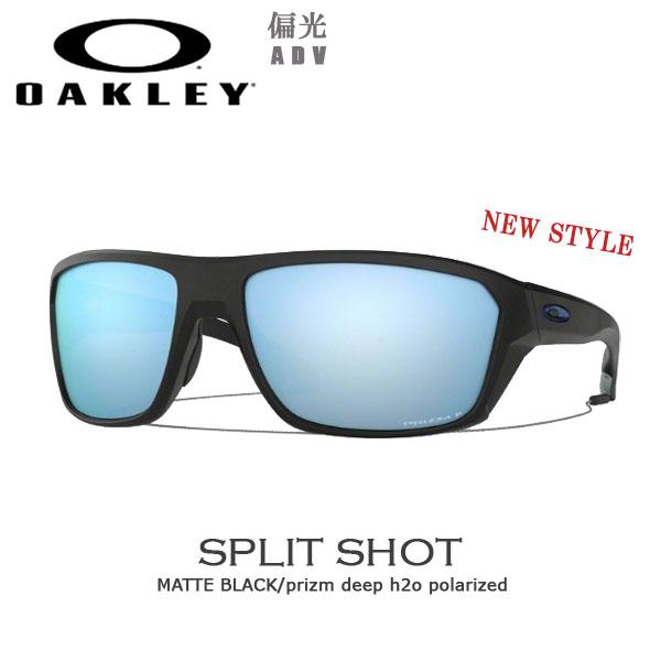 スポーツ サングラス オークリー OAKLEY SPLIT SHOT スプリットショット MATTE BLACK/prizm deep h2o polarized 偏光 【あす楽】