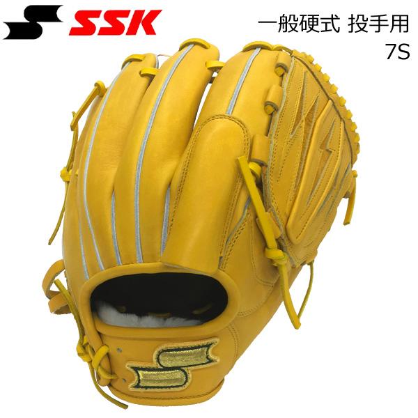 野球 硬式グローブ 一般用 投手 ピッチャー用 エスエスケイ SSK プロブレイン ターメリックタン サイズ7S ss-bb50