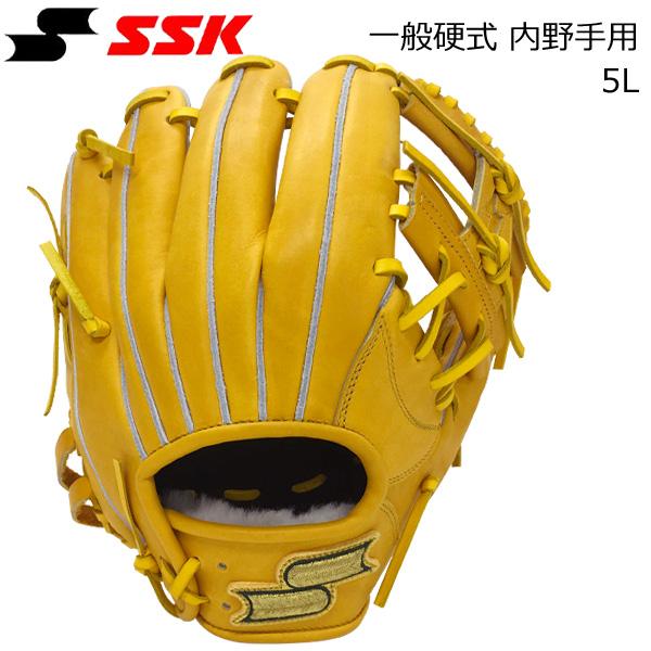 野球 硬式グローブ 一般用 内野手 右投げ用 エスエスケイ SSK プロブレイン ターメリックタン サイズ5L ss-bb50