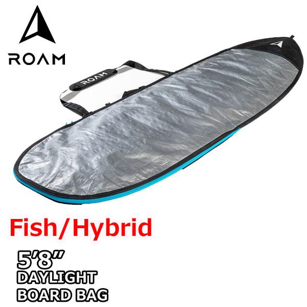 【エントリーポイント10倍!チャンス!】/ROAM ローム FISH/HYBRID DAY LIGHT BAG 5'8サーフボード フィッシュ&幅広ボード ハードケース 普段使い向け