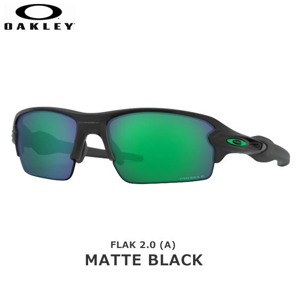 オークリー サングラス スポーツ フラック OAKLEY FLAK 2.0 (A) フレーム:Matte Black レンズ:Prizm Jade Polarized あす楽