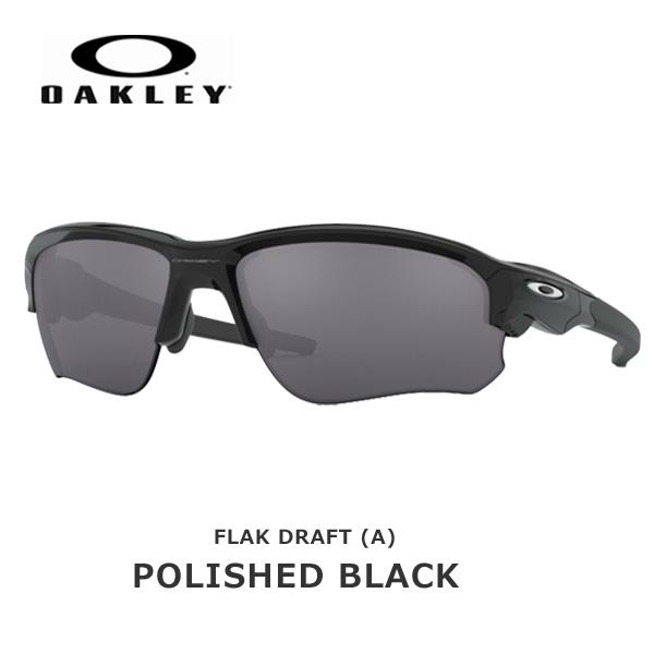 オークリー サングラス スポーツ フラック OAKLEY FLAK DRAFT (A) フレーム:Polished Black レンズ:Black Iridium あす楽