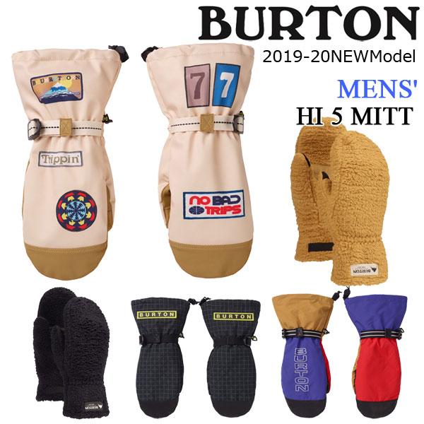 スノーボード グローブ 手袋 19-20 BURTON バートン MB HI5 MITT ハイファイブミット ファスナー付き 撮影 温かい