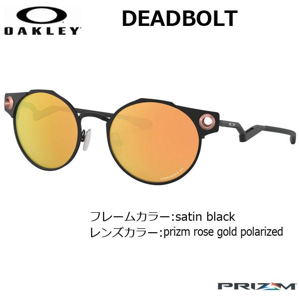 オークリー 偏光 サングラス デッドボルト カジュアル OAKLEY DEADBOLT フレーム Satin Black レンズ Prizm Rose Gold Polarized あす楽
