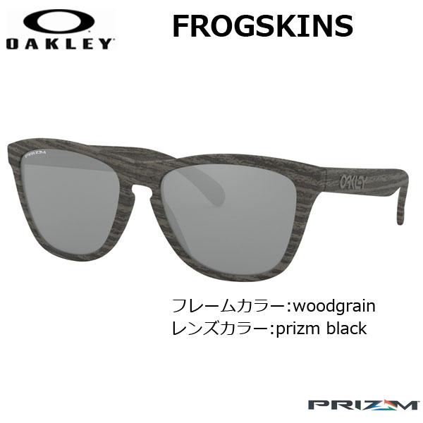 オークリー サングラス フロッグスキン カジュアル OAKLEY FROGSKINS (A) フレーム Woodgrain レンズ Prizm Black あす楽