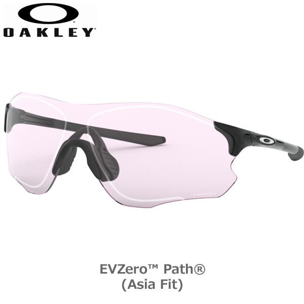 オークリー サングラス イーブイゼロパス スポーツ OAKLEY EVZERO PATH (A) フレーム Polished Black レンズ Prizm Low Light