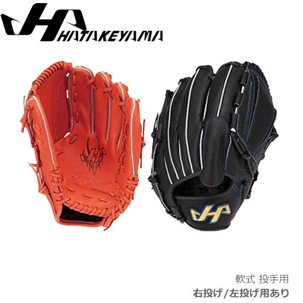 軟式 ピッチャーグローブ 野球 ハタケヤマ HATAKEYAMA 投手用 一般用 THシリーズ TH-G701