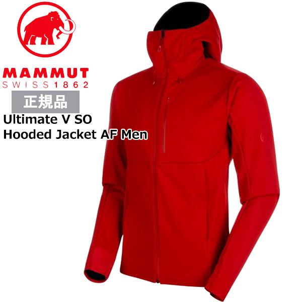 マムート アルティメットジャケット アジアンフィット カラー;3567 scooter-black MAMMUT Ultimate V SO Hooded Jacket AF Men あす楽