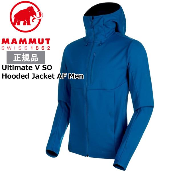 マムート アルティメットジャケット アジアンフィット カラー;50256 sapphire-wing teal melange MAMMUT Ultimate V SO Hooded Jacket AF Men あす楽