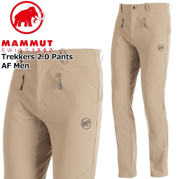 マムート トレッカーズ2.0パンツ アジアンフィット カラー:7459/safari MAMMUT Trekkers 2.0 Pants AF Men safari MAMMUT_2020SS
