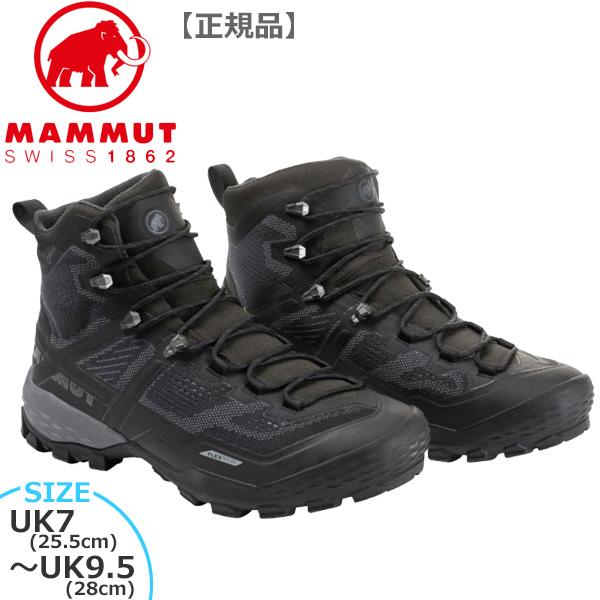 マムート デュカンハイ ゴアテックス カラー:0052/black-black MAMMUT Ducan High GTX Men black-black MAMMUT_2020SS 期間限定特典付き