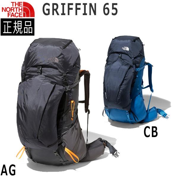 ザ ノースフェイス グリフィン65 THE NORTH FACE GRIFFIN 65 TNF_2020SS 期間限定特典付き