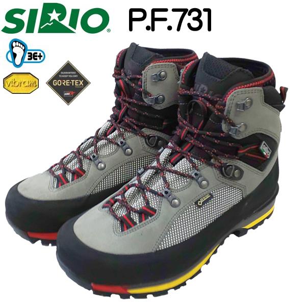シリオ SIRIO PF731 GTX 登山靴 3E+ 期間限定特典付き
