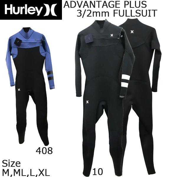ウェットスーツ 20 HURLEY ハーレー ADVANTAGE PLUS 3/2mm FULLSUIT フルスーツ 期間限定特典付き