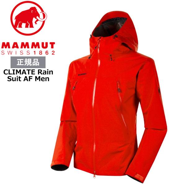 マムート クライメイト レインスーツ アジアンフィット カラー:3618/dark spicy-black MAMMUT CLIMATE Rain -Suit AF Men dark spicy-black MAMMUT_2020SS