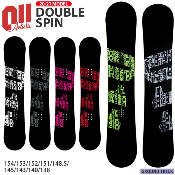スノーボード 板 20-21 011 ARTISTIC ゼロワンワン DOUBLE SPIN ダブルスピン グラトリ ラントリ 軽量 20-21-BO-011