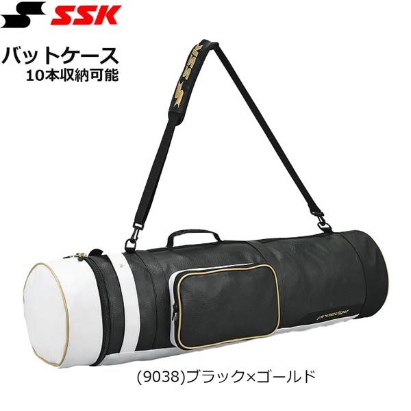 バットケース 野球 SSK エスエスケイ proedge プロエッジ 10本用 長さ95×径24cm