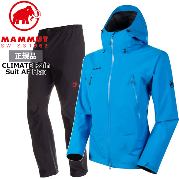 2020年 春夏モデル ストアポイントアップデー マムート クライメイト レインスーツ アジアンフィット カラー:50347 -Suit Rain 大放出セール MAMMUT gentian-black Men 高級品 CLIMATE MAMMUT_2020SS AF