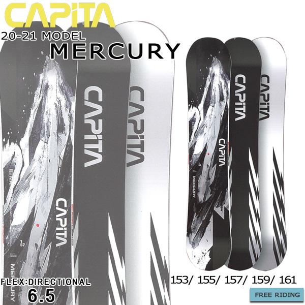 スノーボード 板 20-21 CAPiTA キャピタ MERCURY マーキュリー フリーライド フリースタイル サイドヒット 20-21-BO-CPT