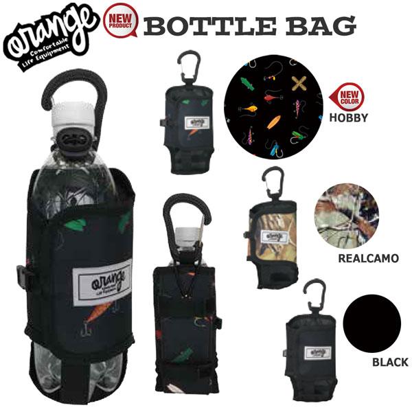 1LまでOK ストラップ装着 しっかりホールド スノーボード ボトルホルダー ブランド買うならブランドオフ 20-21 ORAN'GE ボトルバッグ オレンジ BOTTLE 注目ブランド NEW フィット BAG