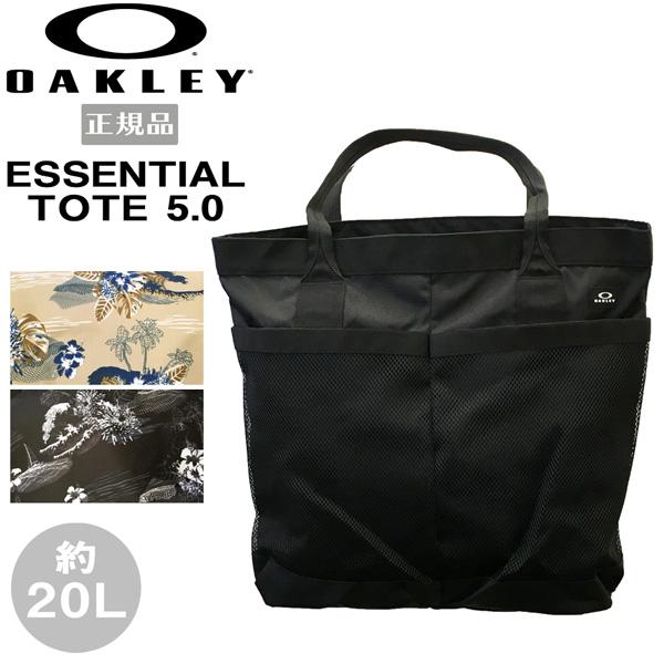 人気のオークリーブランド 正規品 トートバッグ オークリー OAKLEY ESSENTIAL あす楽 バッグ 5.0 TOTE 約20L 誕生日プレゼント 売却