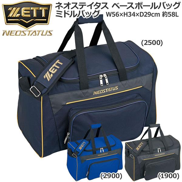 特別お値引き中 野球 激安通販ショッピング ZETT ゼット 誕生日プレゼント ベースボールバッグ ネオステイタス ban670