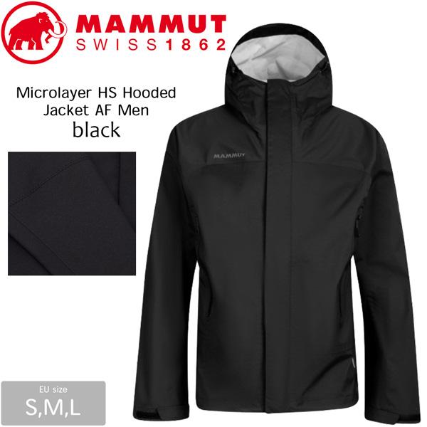 アウトドアジャケット マムート マイクロレイヤー ライト ハードシェル フィーディ ジャケット カラー:0001 MAMMUT Microlayer HS Hooded Jacket AF Men