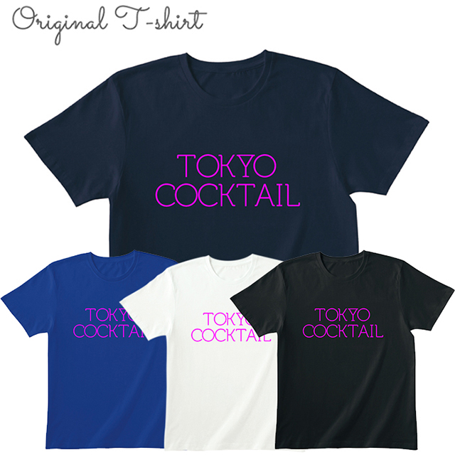 T シャツ オシャレ ティシャツ 英語 英字 logo Tshirt TOKYO COCKTAIL Tシャツ 好評 東京 文字 おしゃれ レディース トーキョー 出群 メンズ 半袖 ロゴ オリジナル カクテル