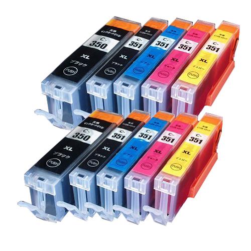 対応プリンタ MG7530F MG7530 MG7130 MG6730 MG6530 MG6330 MG5630 MG5530 MG5430 MX923 新品未使用 iP8730 iP7230 iX6830 BCI-351XLC BCI-351XLM キャノン BCI-351XLBK 全色染料 5色セット 5MP 互換インク 対応インク型番 ×2 BCI-351XL+350XL BCI-350XLPGBK CANON 注文後の変更キャンセル返品 BCI-351XLY