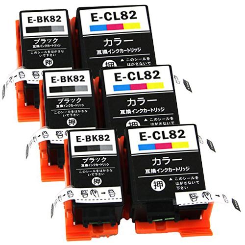 対応プリンタ PXS05B PXS05W IC82 ×3 3色一体型+BK デポー EPSON 互換インク 売れ筋 全色顔料 エプソン ICBK82 対応インク型番 ICCL82