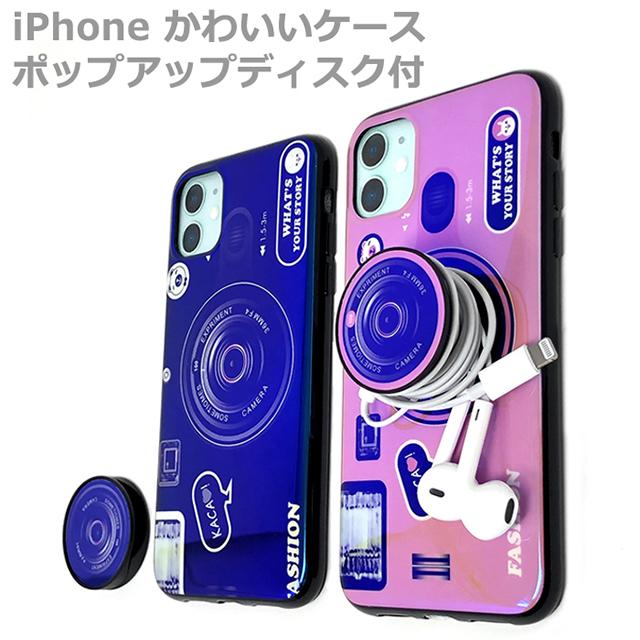 送料無料 iPhone11ケース iPhoneXRケース オシャレ 大人 可愛い スタンド レトロカメラ風 iPhoneケース iPhone11 ケース スマホケース かわいい おしゃれ iPhoneXR シリコン おトク 落下防止 オモシロ ソフト 最新アイテム