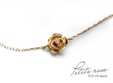 K18 ダイヤモンド ブレスレット「ミニ薔薇(S」【送料無料】18K 18金 YG WG PG イエローゴールド ホワイトゴールド ピンクゴールド 薔薇 バラ ローズ フラワー 花 ギフト プレゼント【母の日】 532P17Sep16
