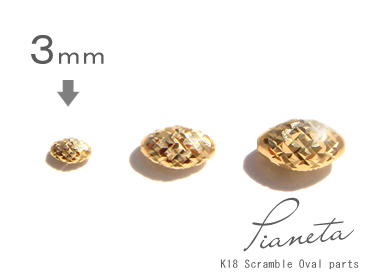 K18 ゴールド オーバルスクランブルカットボール 3mm 3個セット 5個セットアレンジパーツ 18K ホワイト イエロー 正規品スーパーSALE×店内全品キャンペーン WEB限定 YG 18金 WG