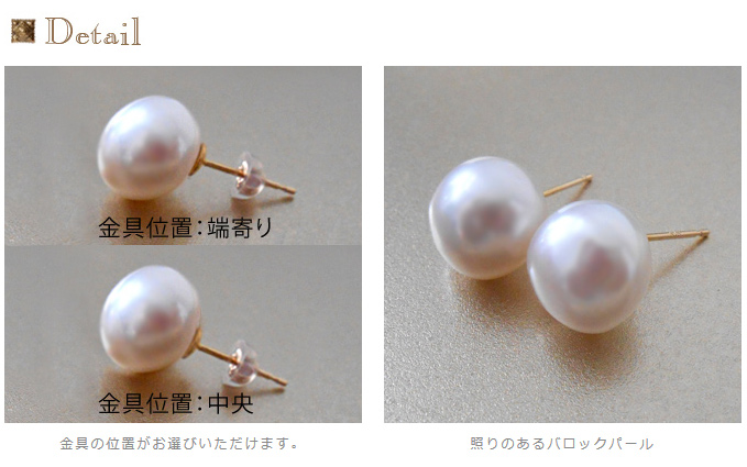 K18 gold Baroque Pearl Earrings large plump pouty Pearl accents! 18 K 18 k YG WG PG yellow gold white gold 18kt pink gold gifts gift P19May15.