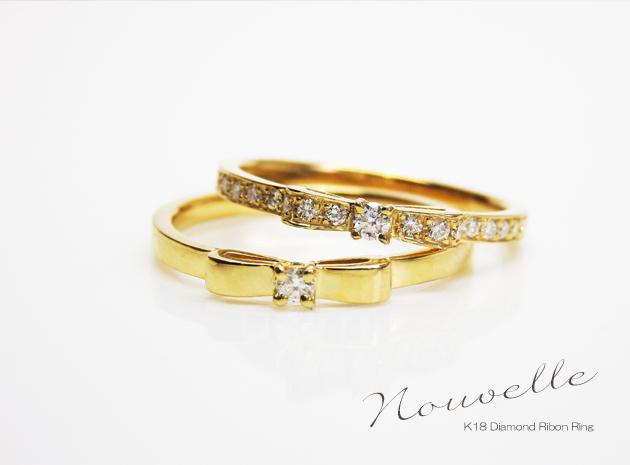 【新作】K18 ダイヤモンドリボンリング 『nouvelle -ノヴェル』18K 18金 YG PG WG イエローゴールド ピンクゴールド ホワイトゴールド プレゼント ギフト【送料無料】