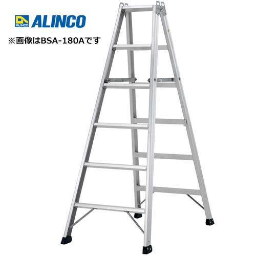 アルインコ BSA-180A 専用脚立 溶接仕様 天板高さ 1.80m
