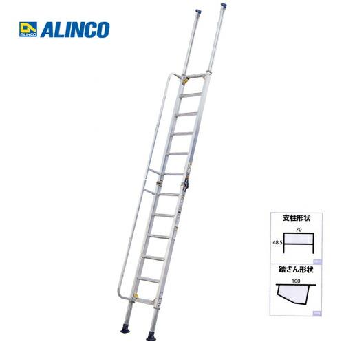アルインコ HBW47_A 階段はしご 全長 4.65m