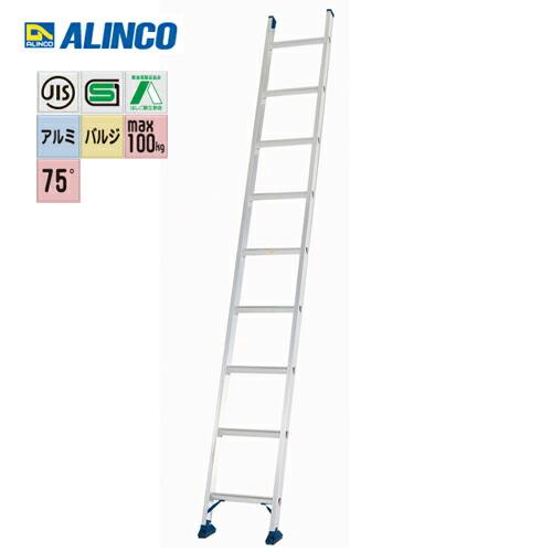 アルインコ JXV-21S 1連はしご 全長 2.13m