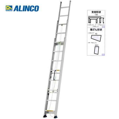 アルインコ KHS-80T 3連はしご 全長 8.06m