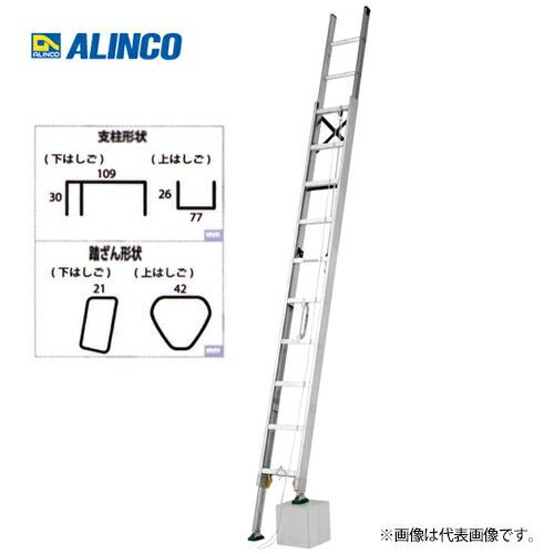 アルインコ MDE-91D 伸縮脚付 2連はしご 全長 8.81~9.13m