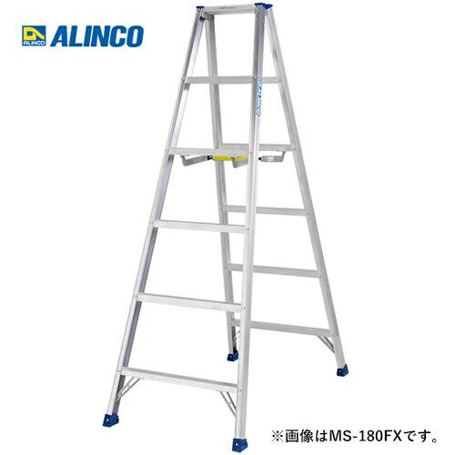 アルインコ MS-210FX 専用脚立 小型軽量タイプ 天板高さ 1.99m
