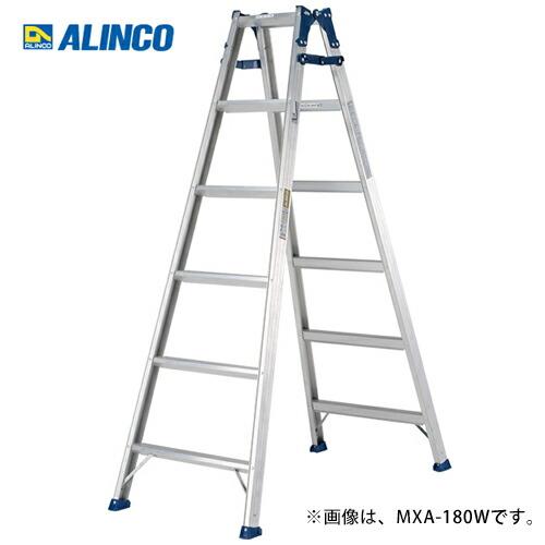 アルインコ MXA-210W ワイドステップ はしご兼用脚立 天板高さ1.99m はしご4.22m
