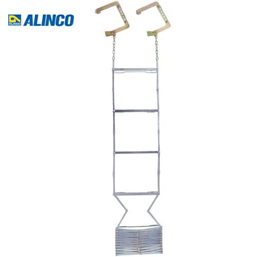 アルインコ OA-91 避難はしご 自在フック 有効長 8.58m